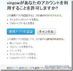 vingow2