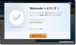 webnode6