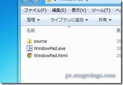 windowpad2