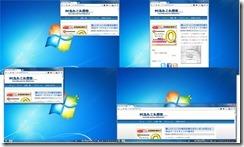 windowpad3