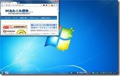 windowpad4