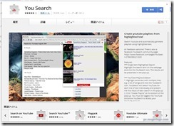 yousearch1