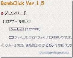 bombclick1