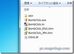 bombclick2