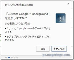 customgoogle2