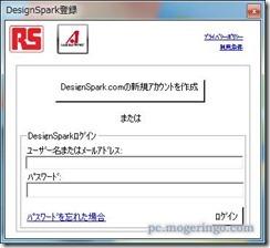 designspark8