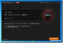 driverbooster10