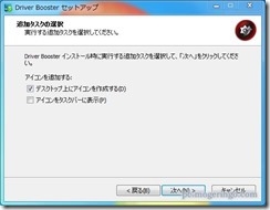 driverbooster5