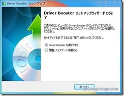 driverbooster6