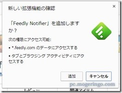 feedlynotifier2