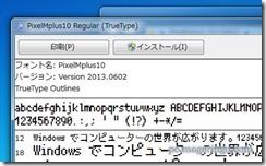pixelmplus4