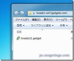 tweetz2