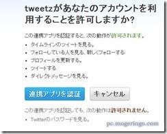 tweetz5