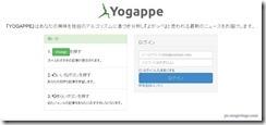 yogappe1