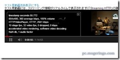 youtubespeed3