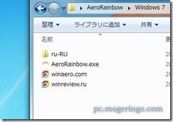 aerorainbow4