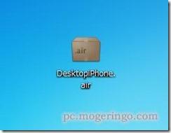 airiphone2