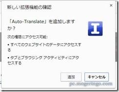 autotranslate2