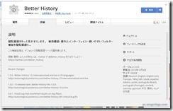 betterhistory2