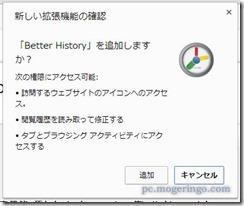 betterhistory3