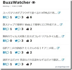 buzzwatcher3