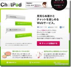 chatpad1