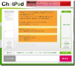 chatpad3