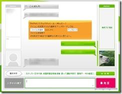 chatpad4