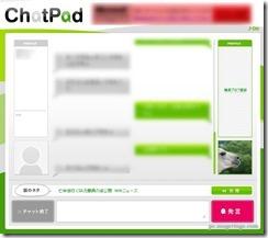 chatpad5