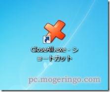 closeall4