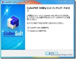 cubepdfutility10