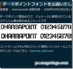 dhamapointfont3