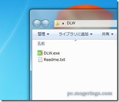 dlwaccess1