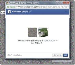 faceoffacebook5