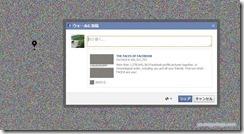 faceoffacebook6