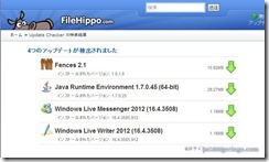 filehippoupdate11