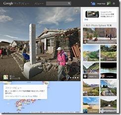 googlest3