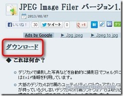 jpegimagefiler1