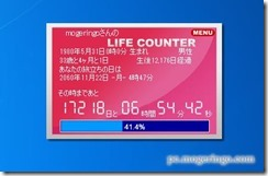 lifecounter7