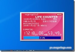 lifecounter8