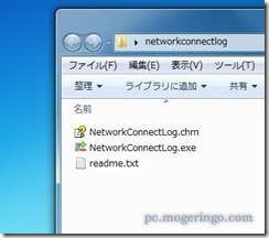 networkconnectlog2