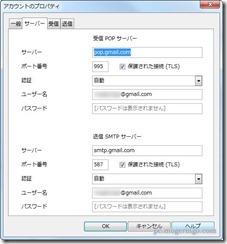 operamail11
