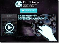 picouniverse1