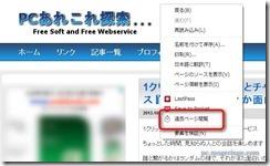 webtimemachine3