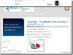 webtimemachine5
