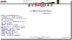 webtimemachine6