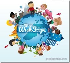 wishscope1