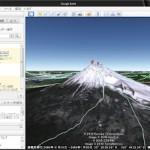 Freesoft Google Earth 世界を旅しよう!仮想の地球で冒険だ!