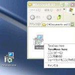 Freesoft ファイルのコピー移動を高速化!TeraCopyでパワーアップ