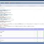 Freesoft 画面のキャプチャー動画を簡単に撮れるソフト BB FlashBack Express